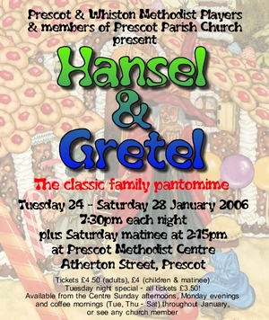Hansel_and_gretel_pantomime